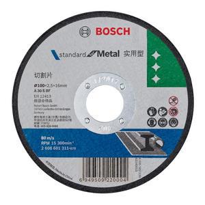 博世附件 实用系列磨切片 实用型金属切割125mm x3 2608601312