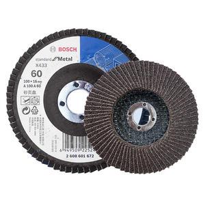 2608601672 博世附件 千叶砂磨轮 实用型千叶片 100mm 60目 煅烧刚玉