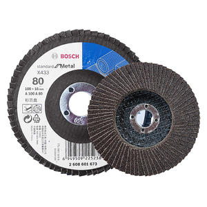 2608601673 博世附件 千叶砂磨轮 实用型千叶片 100mm 80目 煅烧刚玉