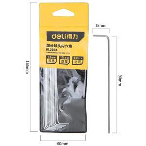 DL2034 得力 雾面加长球头内六角1.5mm(12支/包)★ 1箱960.0支 1盒240.0支