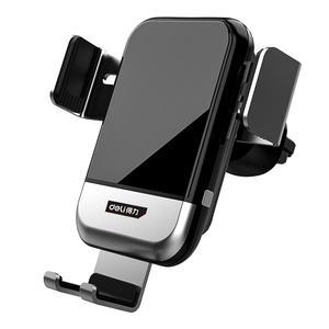 DL8069 得力 车载无线充电手机支架感应式+无线充电★ 1箱50.0台