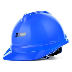 DL525002 得力 安全帽(蓝)52-64mm 1箱20.0顶