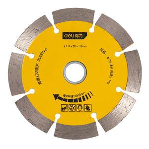 DL661145 得力 金刚石切割锯片Φ114mm 1箱200.0片 1盒10.0片