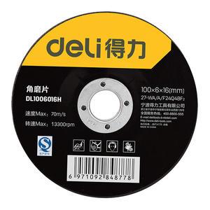 DL1006016H 得力 角磨片27A-100x6x16黑色 1箱200.0片 1盒5.0片