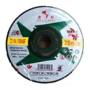 17120201 金钻 钹形砂轮片 WA102×3×16 (磨不锈钢) 1箱400.0片 1箱400.0片