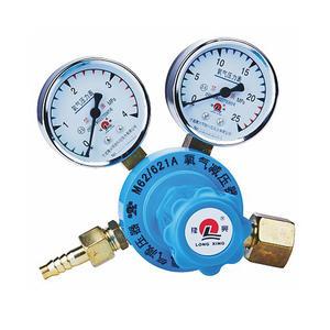 31048L 隆兴 氧气减压器M62/621(铝碗底/翻砂蓝铁盖) 1盒1.0只 1箱12.0只
