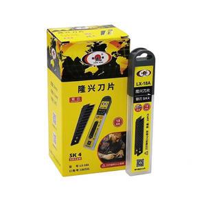 180501 隆兴 美工刀片LX-18A/0.5mm