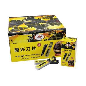 180451 隆兴 美工刀片LX-18B/0.45mm