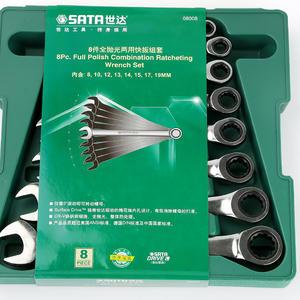 08008 世达 8件全抛光两用快扳组套 1盒2.0套 1箱8.0套