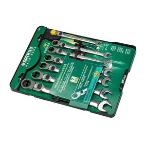 09043 世达 7件加长型锁定活头快扳组套 1盒6.0套 1箱12.0套