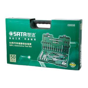 09508 世达 50件汽车维修综合组套 1盒1.0套 1箱2.0套