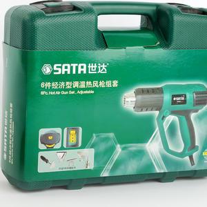 97926 世达 6件经济型调温热风枪组套 1箱6.0套 1盒6.0套