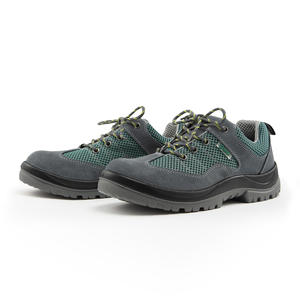 FF0502-35 世达PPE 休闲款多功能安全鞋  保护足趾  防静电 1盒1.0双 1箱10.0双