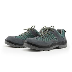 FF0503-35 世达PPE 休闲款多功能安全鞋  保护足趾  电绝缘 1盒1.0双 1箱10.0双
