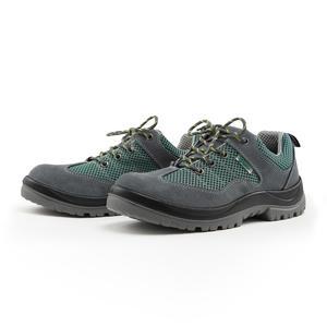 FF0503-41 世达PPE 休闲款多功能安全鞋  保护足趾  电绝缘 1盒10.0双 1箱10.0双