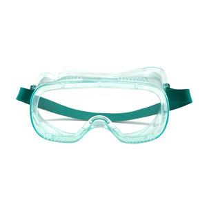 YF0201 世达PPE 轻便型护目镜(不防雾) 1箱40.0付 1盒10.0付