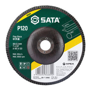 55424 世达 砂页盘180×P120×22.23MM 1盒5.0片 1箱50.0片