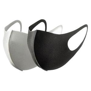HF1901 世达 时尚明星款口罩-黑色