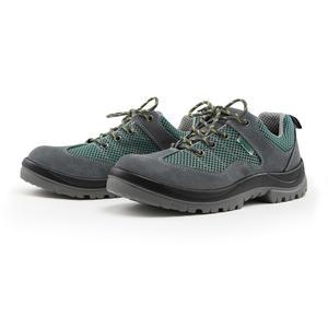 FF0501-43 世达PPE 休闲款多功能安全鞋  保护足趾  防刺穿 1盒10.0双 1箱10.0双