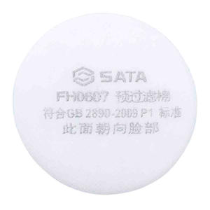 FH0607 世达PPE 预过滤棉 1箱1000.0片 1盒1000.0片