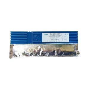 8210002 上海斯米克 铸铁电焊条 Z308 4.0mm 1盒2.0公斤 1箱20.0公斤
