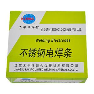 8120006 南京太平洋 白色不锈钢焊条A102 E308-16    3.2mm 1箱20.0公斤