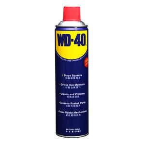 160686500 WD-40 多功能产品 气雾罐500ML 1箱24.0瓶