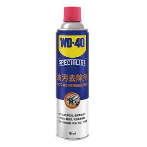 160635003 WD-40 快速油污去除剂450ML 1箱12.0瓶