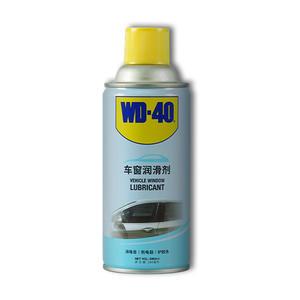 882128 WD-40 车窗润滑剂280ML 1箱12.0瓶