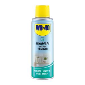 1606880422 WD-40 粘胶除胶剂220ml 1箱12.0瓶