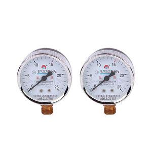 10120603 宁波永盛 氧气单表 0-2.5 1箱100.0只