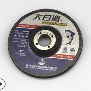 17100102 珠海大白鲨 钹形砂轮片 100*6*16 1盒25.0片 1箱200.0片