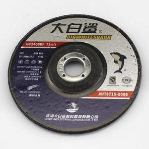 17100105 珠海大白鲨 钹形砂轮片 150*6*22.2 1盒25.0片 1箱100.0片