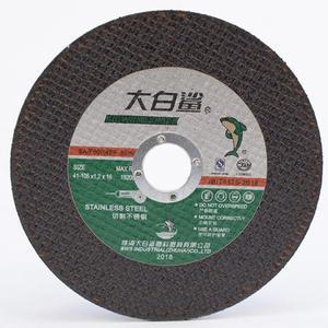 珠海大白鲨 纤维增强树脂切割片 105*1.2*16双网黑 1箱800.0片 1盒50.0片