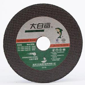珠海大白鲨 纤维增强树脂切割片 125*1.2*22黑 1盒50.0片 1箱600.0片