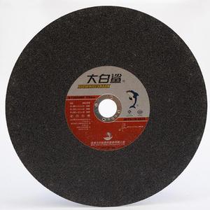 17100001 珠海大白鲨 纤维增强树脂切割片 405*3.2*32黑 1盒25.0片 1箱25.0片
