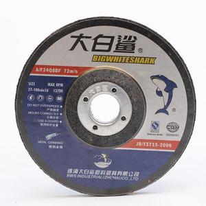 珠海大白鲨 磨片 100*6*16锋利 1箱200.0片