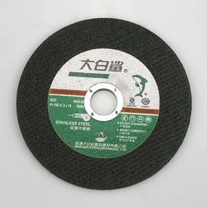 17100024 珠海大白鲨 切割片105*1.2*16(不锈钢专用) 1箱800.0片