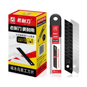 01900001 啄木鸟 美工刀片FD-09A 1箱240.0小盒 1盒10.0小盒