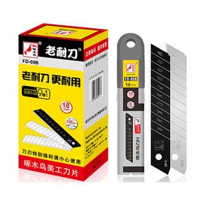 01900004 啄木鸟 美工刀片FD-09B 1箱280.0小盒 1盒10.0小盒