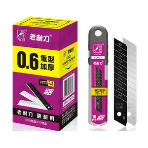 01900005 啄木鸟 美工刀片FD-27 1箱200.0小盒 1盒10.0小盒