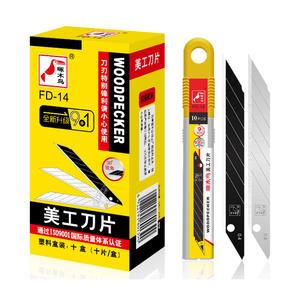 FD-14 啄木鸟 美工刀片FD-14 1箱600.0小盒 1盒10.0小盒